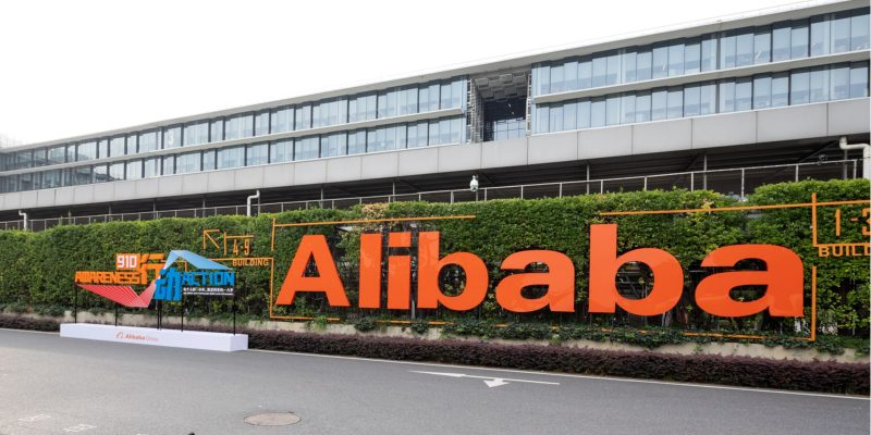 libaba Group office building in Hangzhou, China - Alibaba Victim of Massive Data Breach
