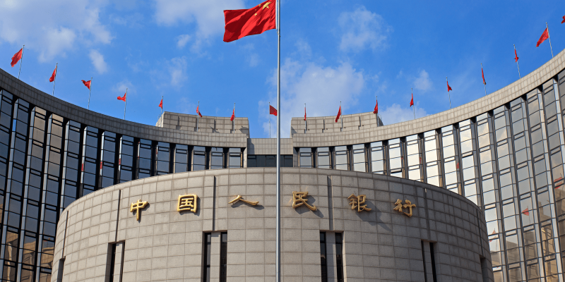 Photo of The People's Bank of China