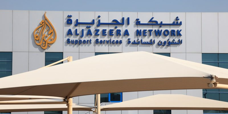 Al Jazeera Network Support Services in Doha. January 7, 2012 in Doha, Qatar, Middle East